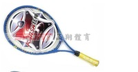 Children's KANSA ks250  tennis racket     BOYS AND girs blue color and red color racket ship free