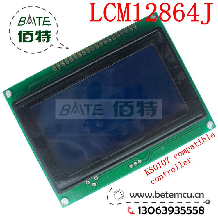 1PCS 5V LCM12864J 128x64 Dots Graphic Blue Color Backlight LCD Display module KS0107 KS0108 Compatible Controller New(China (Mainland))