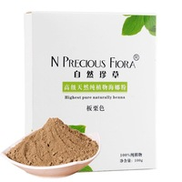 Henna powder hair powder plant hana pollen natural hair dye