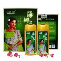 Flower plants pure henna hair color cream herbal black shampoo water washed hair dye