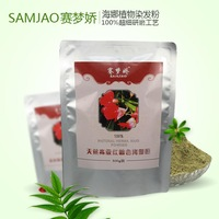 Natural plant henna hair powder flower 500 henna powder hair dye