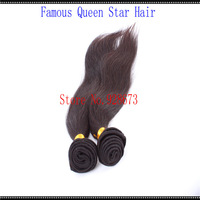 2pcs lot Grade 5A unprocessed hair Hair products virgin Malaysian hair straight hair,queen star hair cheap best quality hair