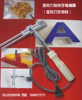 Acrylic bending machine  Acrylic Angle Luminous word surrounding edge Acrylic hot bending tools