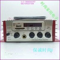 220V/12V card amplifier with remote / home amplifier / Car karaoke OK amp / amplifier with radio