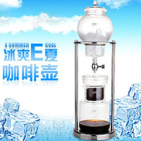 2014 Sale Yixing Teapot Tea Pot free Shipping Mocha Espresso Classic Coffee Maker Japanese Style Drip for  Ice Crystal