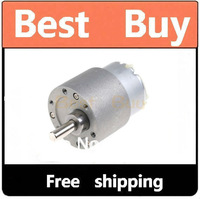 12V 15RPM Torque Gear Box Motor