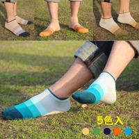 Four seasons all-match elegant classic multicolour stripe male 100% cotton sock 100% cotton socks sock slippers