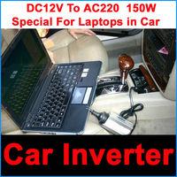150 watt DC12V - AC220 Mini Power Inverter Special for Laptops in car