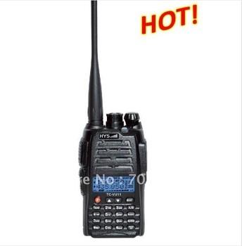 Best Price VHF/UHF Wireless Two Way Radio TC-VU11