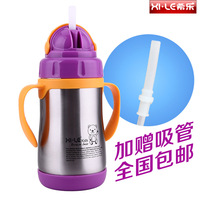 260ml suction cup xws-260-1 stainless steel vacuum insulation school drinking cup child cup