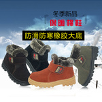 2014 Biggest Promotion Cowhide children snow boots winter kids boots leather boys sneakers boy martin anti-skidding shoes