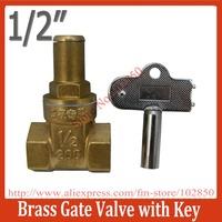 1/2inch Brass Gate Valve with key for water,oil,gas,lockable gate(brake; shutoff; shut-off) valve