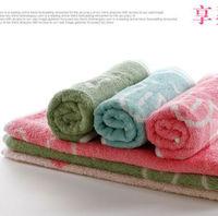 Promotional new fashion  bamboo towel towel 34cmx76 cm 120g weight  bamboo fiber towel brand beach towel