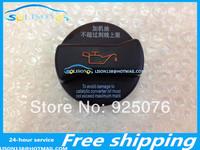 Vw bora b5 oil cover passat Oil filler cap covers are factory parts for Volkswagen Passat B5 old Bora Golf  Free shipping  1 pcs