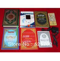 Muslim 2.4inch LCD screen Holy Quran pen