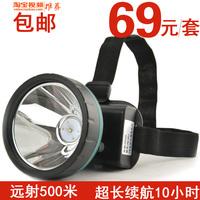 Night fishing light lamp miner's headlamp.