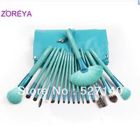 Zoreya 18 makeup brush set loose powder brush eye shadow brush professional make-up cosmetic tools