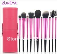 Zoreya 11 professional cosmetic brush set bobbin brush set wool