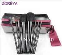 Zoreya 8 brush set loose powder brush blush brush makeup tools cosmetic brush toiletry kit