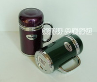 Insulation type strong magnetic cup belt pattern