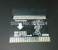 SMS2SG1000 Sega Master System (U.S. Version) to Sega MARK II (Japanese Version) Adapter SMS Adapter