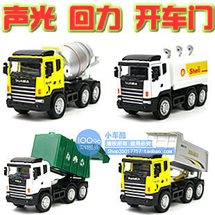 Free shipping alloy engineering toy car cement mixer truck oil tank truck garbage truck dump trucks lovely back of the car(China (Mainland))