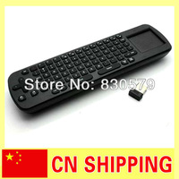World Wide Shipping RC12 2.4ghz Air Mouse +Touchpad Keyboard For Google Android mini PC mini TV Wireless Fly Air Mouse Keyboard