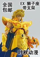 Free shipping LC Saint Seiya Myth Cloth EX Gold Leo Aiolia