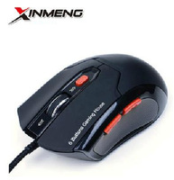 Free Shipping-- M379  6 Buttons Gaming Wired Optical USB Mouse  800-1200-2000-2400  DPI