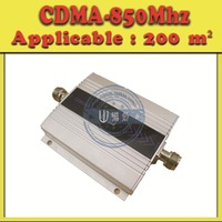 free shipping,CDMA 850Mhz Amplifier,CDMA Repeater,CDMA Cell Phone Signal Booster,CDMA signal Receivers,(single host) LCD display