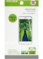 Free Shipping Original Jiayu G4 Screen Protector Jiayu G4 Screen Protective Film In Stock