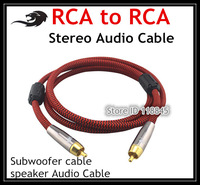1.5m & Audio Cable 2 RCA plug  to 2 RCA socket Shielding Cable  24K gold-plated conmector  Speaker cable Subwoofer cable