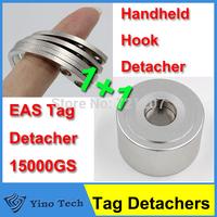 15,000GS Super Magnetic EAS Hard Tag Detacher Remover  + 1pcs Handheld Hook Detacher