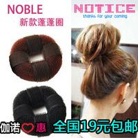 Noble fluffy meatball head bud hair pad magic doughnut tool tray