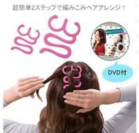 Japanese style hair tools hairpin diy big Small maker hair fashion style