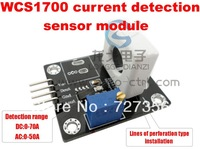 Free shipping  WCS1700 adjustable current sensor 70A Short circuit / overcurrent protection module