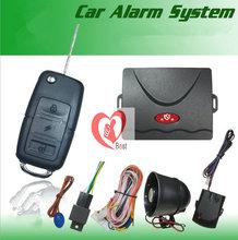 auto keyless entry system promotion