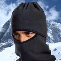 Winter keep warm Soft Men's hat Thicken Windproof cap Velvet scarf Full face mask ear Beanies Outdoor Cycling running skiing cap