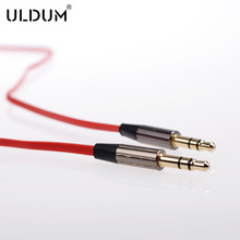 cheap tv power cable