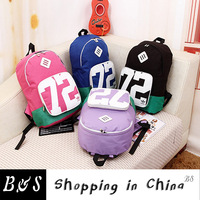 Shampooers 2013 double-shoulder school bag color block print digital 72 backpack