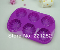 100% Food Grade Silicone Cake Mold bakeware.6 pc Sun Flower Cake Form/mould(FDKP-2061)