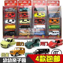 wholesale metal car toy