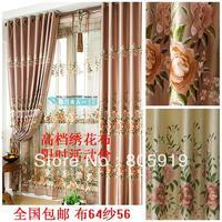 Free Shipping Heavy Drapes For Bedroon Study Room Light Blocking Curtains Flat Head 2PCS/Lot