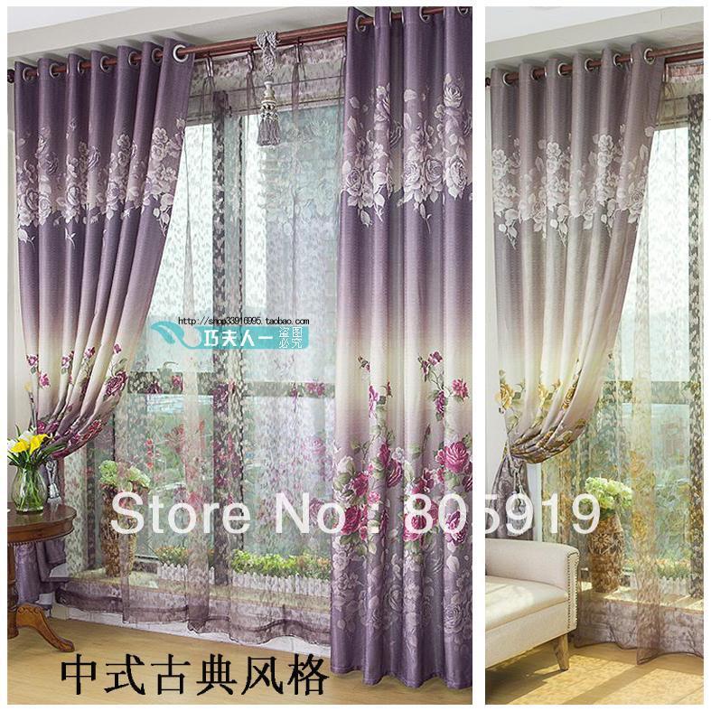 ... For Bedroom Study Room Light Blocking Curtains Flat Head 2PCS/Lot