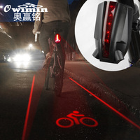 5LED Logo laser projection bicycle taillights mountain bike riding equipment accessories Bicycle LOGO Laser Light