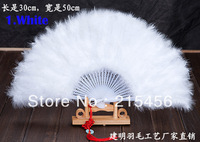 Beautiful feather fans for dance props, goose feather folding fan