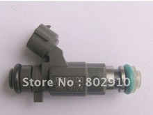 nissan injector price