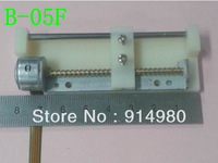 B-05F new drive stepper motor with screw slider 2-phase 4-wire stepping motor for DIY engraving machine, laser engraving machine