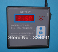 SK-691 Wireless frequency counter  for various of remote controller