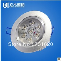 Wholesalr Price LED Lighting Fast Delivery Free Shipping By EMS,DHL,TNT 7W LED Spotlighting Warm Light 2700K Pure Light 6400K